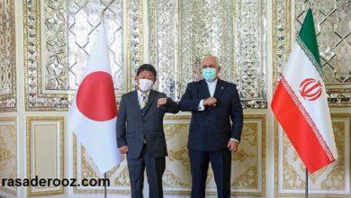 دیدار وزیرامورخارجه ایران و ژاپن