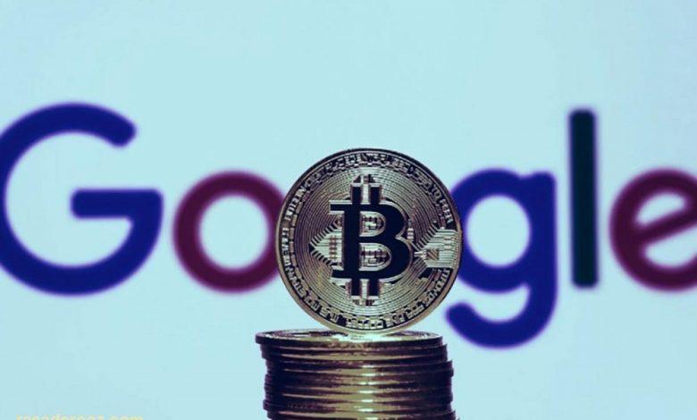 تبلیغ ارز دیجیتال در گوگل