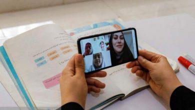 آموزش مجازی+بازگشایی مدارس