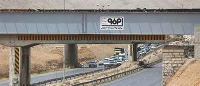 احداث پل روگذر راهآهن مجتمع فولاد سبا