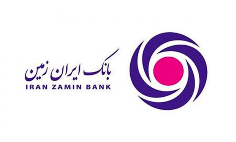 بانک ایران زمین نماد وزمین