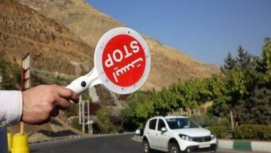 تداوم ممنوعیت ورود بدون مجوز به مازندران