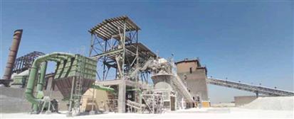 شرکت فولاد مبارکه اصفهان