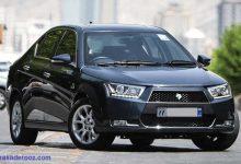 قیمت خودرهای ایران خودرو28 شهریور 1400