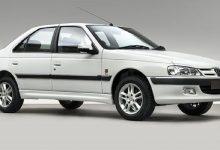قیمت خودروهای ایران خودرو امروز سه شنبه 30 شهریور 1400 قیمت روز خودروهای ایران خودرو