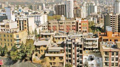 قیمت مسکن+تهران