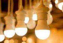 لغو محدودیت مصرف برق