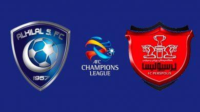 یک چهارم نهایی لیگ قهرمانان آسیا پرسپولیس و الهلال
