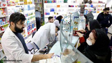 لیست داروخانههای منتخب عرضه کننده داروهای کرونا
