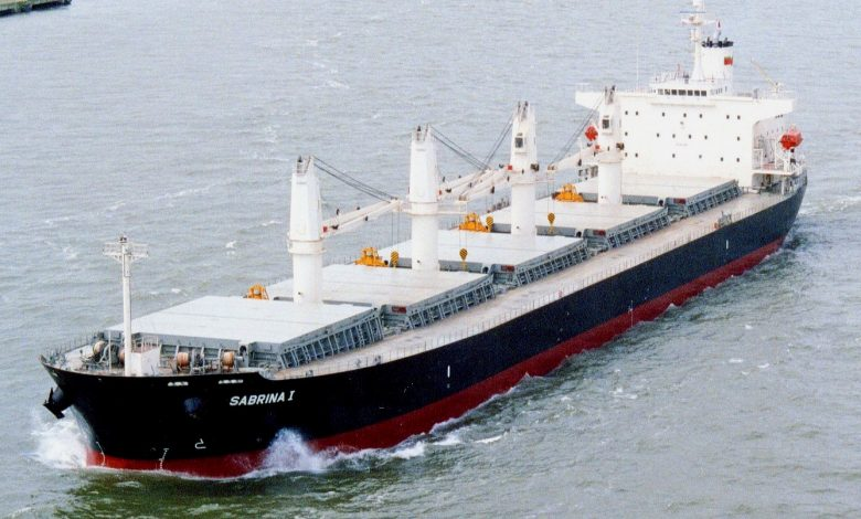کشتیرانی والفجر مزایده