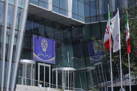 اعضای جدید شورای عالی بورس انتخاب شدند