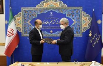 بانک تجارت و معاونت علمی و فناوری ریاست جمهوری تفاهمنامه همکاری امضا کردند