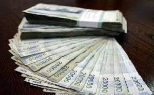 بانک صنعت و معدن حقوق و دستمزد لاکچری