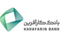 بانک-مرکزی-دو-مجوز-جدید-برای-بانک-کارآفرین-صادر-کرد