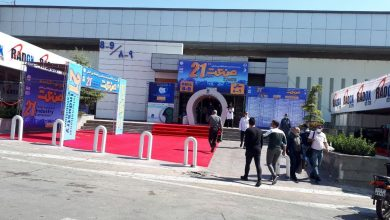 بیست و یکمین نمایشگاه بین المللی صنعت ایران