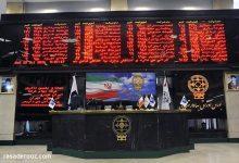 جزئیات پایان نیمه اول بورس امروز 28 مهر 1400