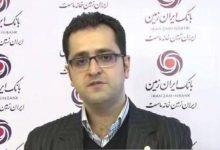 سید محمد حسین استاد