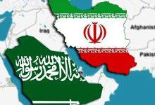 شروعی نو در روابط تجاری ایران و عربستان