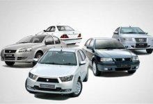 قیمت خودروهای ایران خودرو امروز چهارشنبه 28 مهر 1400