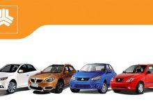 قیمت خودروهای سایپا امروز پنج شنبه 6 آبان 1400