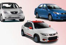 قیمت خودروهای سایپا امروز چهارشنبه 28 مهر 1400