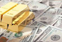 قیمت طلا امروز قیمت دلار امروز قیمت سکه اروز