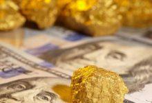 قیمت طلا امروز قیمت سکه امروز قیمت دلار امروز