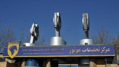 موتور سه استوانه ایران خودرو