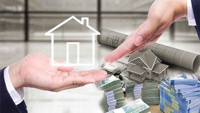 خرید مسکن تسهیلات بانکی