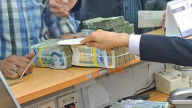 وام فوری بانک ملی