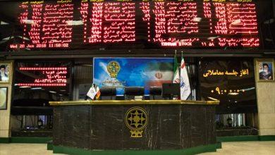 گزارش بورس امروز 11 مهر 1400