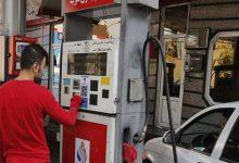 3 هزار جایگاه سوخت در کشور فعال شد